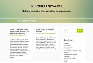 """IREJO-a Retejo, Jam Listigita en la Surreta Roboto """"KULTURAJ NOVAĴOJ"""""""