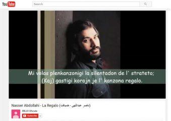 Antologio de Neforgeseblaj Iranaj Kantoj: La Regalo (de Nasser Abdollahi)