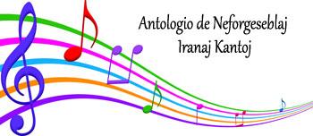 Survojas la Antologio de Neforgeseblaj Iranaj Kantoj; Esperantlingve Subtekstigite de IREJO.