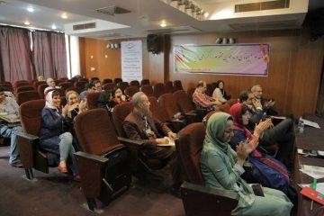 Senvualiĝis la Rezultoj de la Unua Irana Literatura Esperanta Konkurso (ILEK-1)